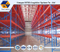 Heavy Weight Storage Warehouse Steel Racking